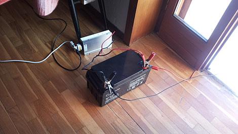 batteria inverter